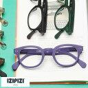 【ポイント2倍】 老眼鏡 男性 おしゃれ IZIPIZI 老眼鏡 ボスリントン LMS#C 男性用 メンズ 老眼鏡 おしゃれ 1.0 1.5 2.0 2.5 3.0 リーディンググラス シニアグラス おじいちゃん プレゼント
