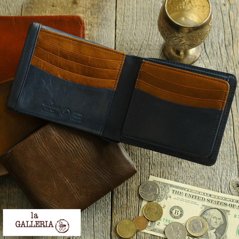 青木鞄 la GALLERIA 二つ折り財布 小銭入れあり Arrosto 男性用 メンズ 財布 二つ折り 革 本革 レザー カード入れ たくさん ヴィンテージ アンティーク プレゼント 【あす楽対応】 【送料無料】