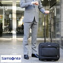 Samsonite サムソナイト ビジネスキャリーバッグ XENON3 Wheeled Mobile Office 89439-1041 男性用 メンズ ビジネスキャリー 機内持ち込み 2輪 パソコン 15.6インチ 鞄 かばん バッグ 【あす楽対応】 【送料無料】