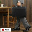 豊岡鞄 2wayダレスバッグ アルミハンドル メンズ ビジネスバッグ ショルダー ハンドル かばん 通勤 ブラック ネイビー 日本製 男性 黒 紺 A4 かばん 肩掛け 仕事 スーツ 似合う