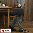 【豊岡 認定鞄】 豊岡鞄 2wayミニダレスバッグ 木製ハンドル ブラック MH5501 男性用 メンズ ビジネスバッグ 日本製 合皮 A5 ショルダー付き クラシック 合成皮革 鞄 かばん バッグ