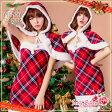 サンタ 赤ずきん ハロウィン コスプレ 仮装 衣装 コスチューム costume 赤ずきん