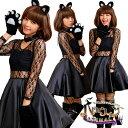 ハロウィン コスプレ 衣装 仮装 黒猫 猫 ネコ バニーガー...
