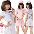 ナース ナース服 看護婦 ナース ナース服 ナース ナース服 ナース ナース服 ハロウィン コスプレ コスチューム衣装