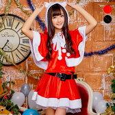 サンタ コスプレ ネコ耳 猫耳 レディース 衣装 サンタクロース 衣装 仮装 クリスマス コスチューム 即納 セクシー サンタ パーティ コスプレ衣装 大きいサイズ こすぷれ サンタコス サンタコスプレ サンタ衣装 クリスマスコスチューム クリスマスコスプレ 通販 サンタ