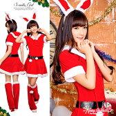 サンタ コスプレ バニー 衣装 クリスマス バニーガール セクシー ウサギ バニーコスプレ 衣装 アニマル レディース うさ耳 大人 レディース サンタコスプレ クリスマス