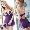 ベビードール 大きいサイズ babydoll セクシー ランジェリー パッド ワイヤー purple パープル 紫 13号 15号 17号 M/L/XL/XXL...