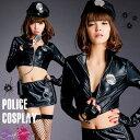 コスプレ コスプレ衣装 セクシー 制服 ハロウィン 衣装 コスチューム 仮装 ミニスカ 警察官 衣装 警官 ミニスカート POLICE 大人 大きいサイズ こすぷれ cosplay costume