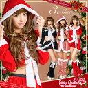 サンタ コスプレ 送料無料 クリスマス コスチューム 衣装 レディース
