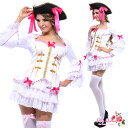 コスプレ 海賊 ハロウィン 衣装 パイレーツ 女海賊 海賊帽...