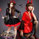 ハロウィン コスプレ 悪魔 小悪魔 衣装 ハロウィン デビル 悪魔 小悪魔 魔女 コスプレ衣装 セク...