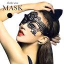 マスク 仮面 ハロウィン 衣装 スクリーム マスク イベント コスチューム 仮装 マスク 仮面 おば