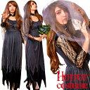 ハロウィン 花嫁 コスプレ ゾンビ コスチューム 仮装 衣装 ホラー 大人用 ゴースト bride レディース Halloween