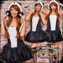 ハロウィン コスプレ パンダ レディース 大人 女性 ハロウィン衣装 衣装 仮装 着ぐるみ アニマル 動物 パンダコスプレ コスチューム