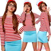 コスプレ ハロウィン 大きいサイズ ウォーリー 探せ ボーダーシャツ 帽子 スカート セット 囚人服 囚人 レディース コスチューム レディース 赤白 ボーダー 衣装 ハロウィン衣装 仮装 キャラクター