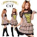 ハロウィン コスプレ 猫 仮装 コスチューム レオパード キャット 動物 コスプレ衣装 アニマル ハロウィン仮装 ハロウィン衣装 こすぷれ 通販 セクシー 豹柄 女豹 可愛い ヒョウねこ