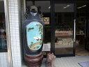 巨大壺 なまこ 大きい壺 シック 飾り インテリア 壺