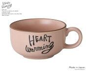 HEART warming スープパープル【300cc・磁器・北欧風・イニシャル・スープカップ・クラシカル・専用BOX入り・ギフト】【trysケ】