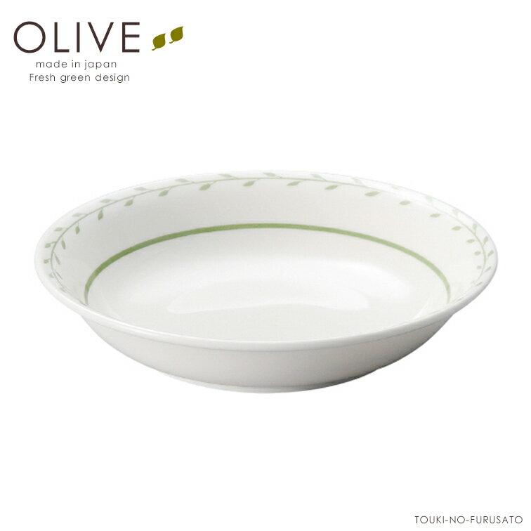 オリーブ19cmスープボウル直径19cm600ccスープ皿パスタ皿カレーシチュー麺鉢麺皿浅鉢爽やかシ