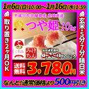 ■新米■30年産 宮城県産 つや姫 10kg!玄米,5分,7分,精白米(精米時重量約1割減)【米】