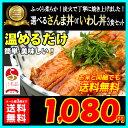 エントリーでポイント10倍!【メール便送料無料】北海道産炭焼...