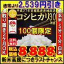27�N�Y �{�錧�Y �R�V�q�J�� 30kg ���t�{�㉇�n��n����ܓX�I����,5��,7��,������(����