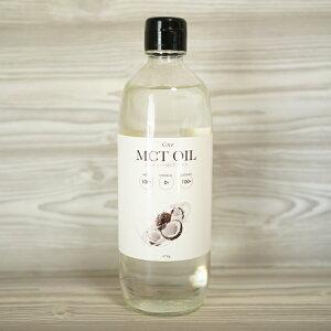 ココナッツ MCT オイル 470g ココナッツ由来原料100%
