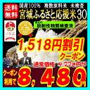【1,518円OFFクーポン利用で8,480円】国産100%...
