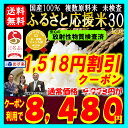 内閣府後援地方創生賞受賞店!【1,518円OFFクーポン利用...