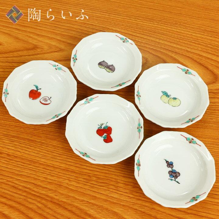 九谷焼 3号皿揃 くだもの/美山窯<和食器 皿 ...の商品画像