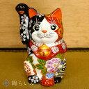 九谷焼 8号招猫 赤黒華盛 <送料無料>置物 縁起物 招き猫 人気 ギフト お祝い/結婚祝い