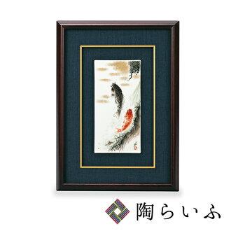 瓷器的額頭夫婦錦鯉瀑布 / 良福田法律 < > 陶器瓷器額頭流行運氣的禮物禮物婚禮禮物 / 內祝i / 返回 /