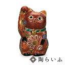 九谷焼 3号招猫 盛<送料無料 置物 縁起物 招き猫 ギフト 父の日 人気 贈り物 結婚祝い/内祝い/お祝い>