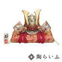 【九谷焼/五月人形】10号兜金彩錦盛(布団・立札付)