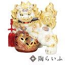九谷焼 8号剣獅子 白盛(房付)<送料無料>置物 縁起物 獅子 人気 ギフト 贈り物 新築祝い 敬老祝い 内祝い
