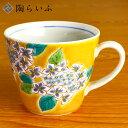 九谷焼 マグカップ 四季の花 紫陽花/青郊窯<和食器 マグカ...