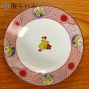【九谷焼】4号皿 赤絵うさぎ/青郊窯<和食器 皿 取り皿 人気 ギフト 贈り物 結婚祝い/内祝い/お祝い/>