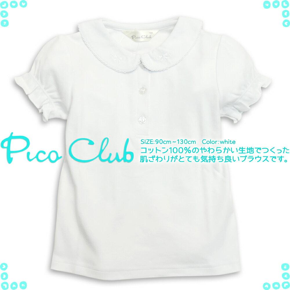 スクール定番/メール便OK半袖白ブラウス/ニットブラウス[リボン柄刺繍]綿100%/フォーマル/入園