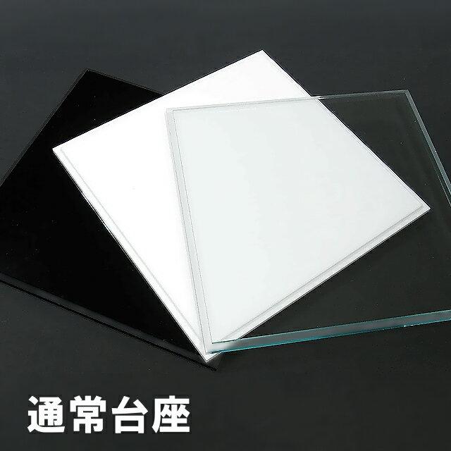 ガラス色 アクリル ケース W150mm H1...の紹介画像2