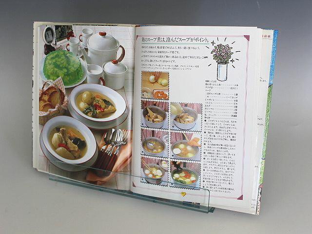 価格2,490円(税込)送料別