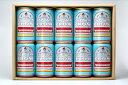 ショッピングアロマ クラフトビール オラホビール キャプテンクロウ 10缶セット
