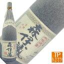 森伊蔵(もりいぞう) 1800ml【鹿児島県/森伊蔵酒造】 ...
