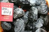 ブラックトルマリン原石塊500〜600g10個まとめると1個サービス20個まとめると3個サービス【あす楽対応】