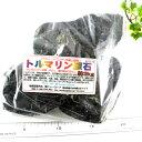 ブラックトルマリン/ショールトルマリン原石12 2kg  【あす楽対応】【532P15May16】