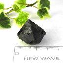 ジルコン宝石用原石(非加熱)22 あす楽対応 JB-22 532P15May16