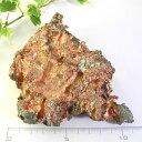 【よりどり10%OFF】自然銅 Cu,Native Copper 1点もの 現品撮影 NC-24