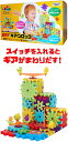 電池で動くDIYギアブロック【単価550円(税込)×12個】