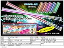 マジックバルーン剣【単価20円(税込)×25個】...