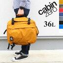 キャビンゼロ バッグ CABINZERO CLASSIC 36L クラシックスタイル リュック デイバック 多機能トラベルバッグ バックパック 機内持ち込み適応サイズ 正規品