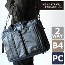 マンハッタンパッセージ MANHATTAN PASSAGE ...